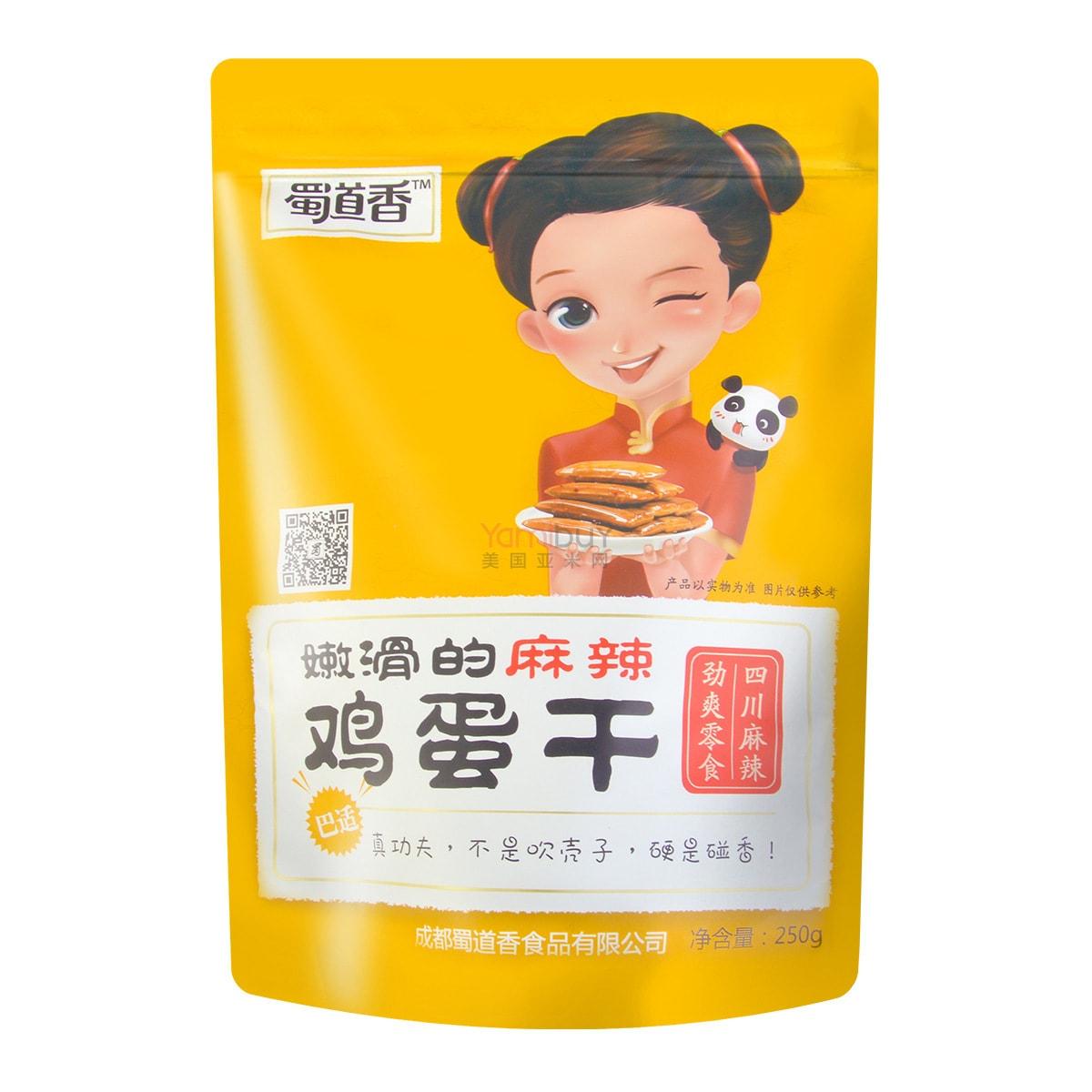 蜀道香 麻辣鸡蛋干 四川麻辣 劲爽零食 250g