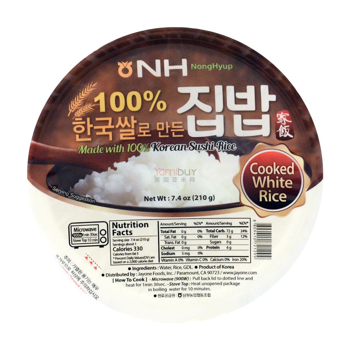 韩国NONGHYUP 微波即食米饭 210g