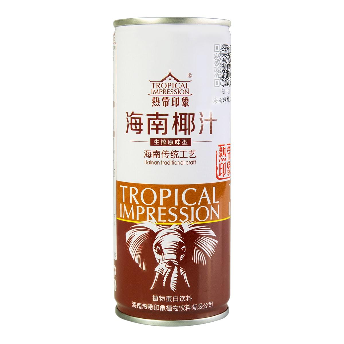 【清仓】热带印象 海南椰汁 245ml