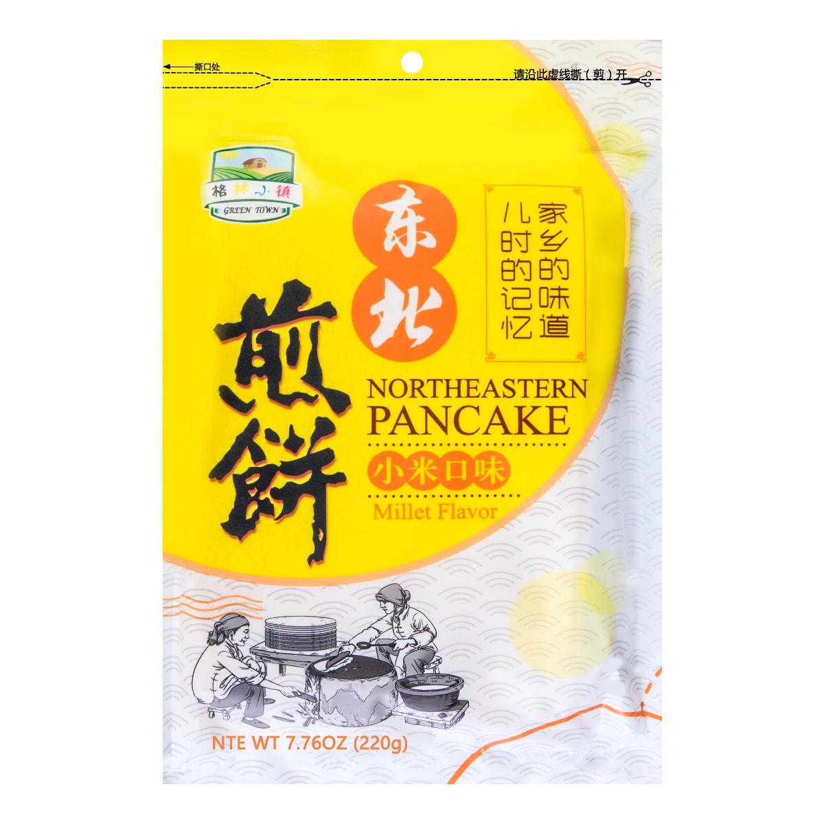 Greentown Northeastern pancake Millet Flavor 220g