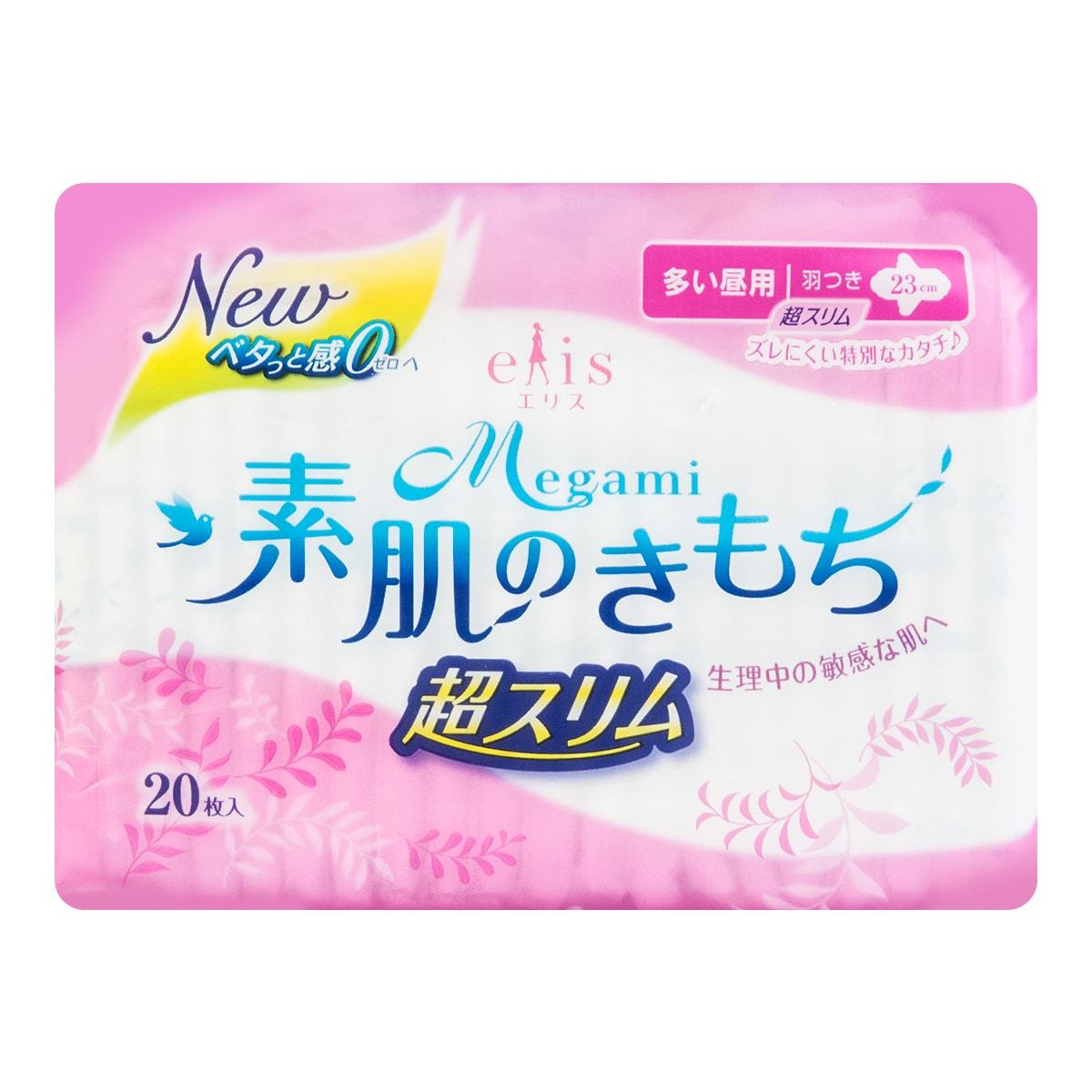 日本ELIS怡丽 MEGAMI 双翼全棉卫生巾 日用型 23cm 20片入