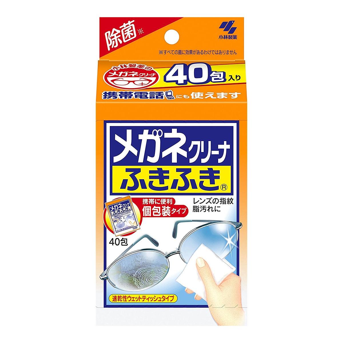 日本KOBAYASHI小林制药 除菌去指纹镜片清洁湿巾 40包入