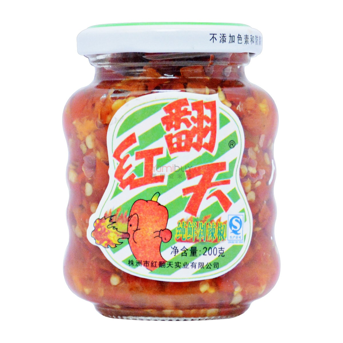 Hong Fan Tian Chopped Chili Pepper 200g