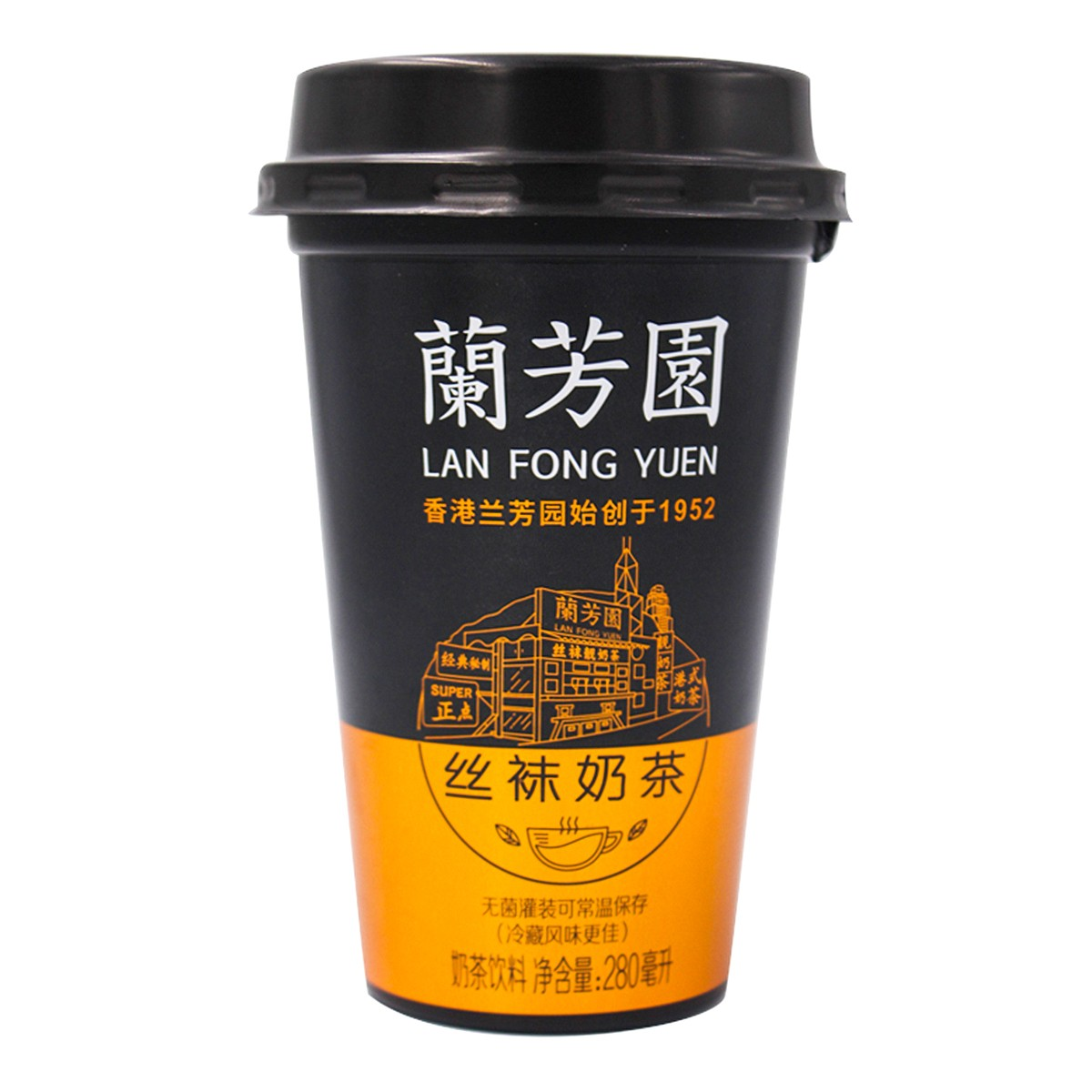 香港兰芳园 正宗港式丝袜奶茶 开盖即饮 280ml