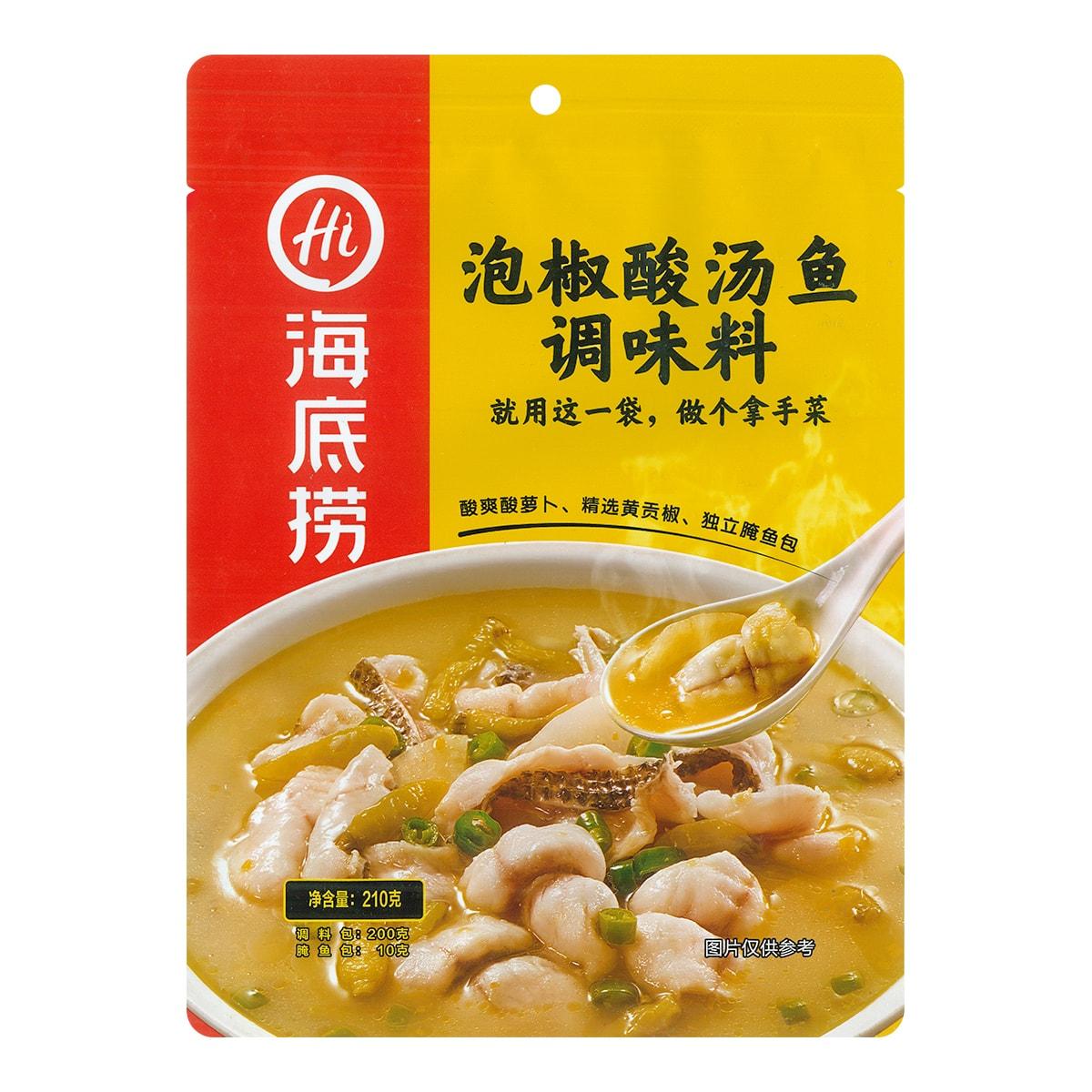 HAIDILAO Hot Pot Soup Base Pickle Fish 210g