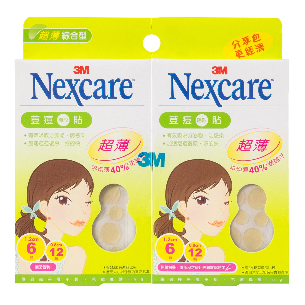 3M NEXCARE Acne Dressing -2 size Mix Pack 36 pcs