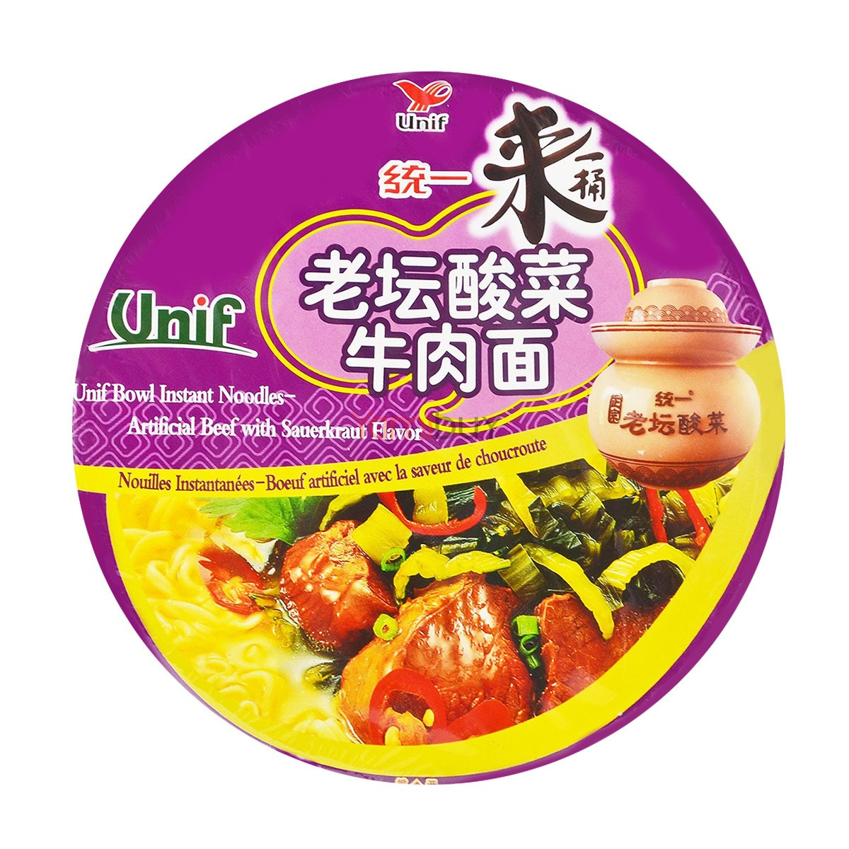 UNIF Bowl Instant Noodles -Chinese Sauerkraut Flavor 125g (Package Date Format DDMMYYYY)