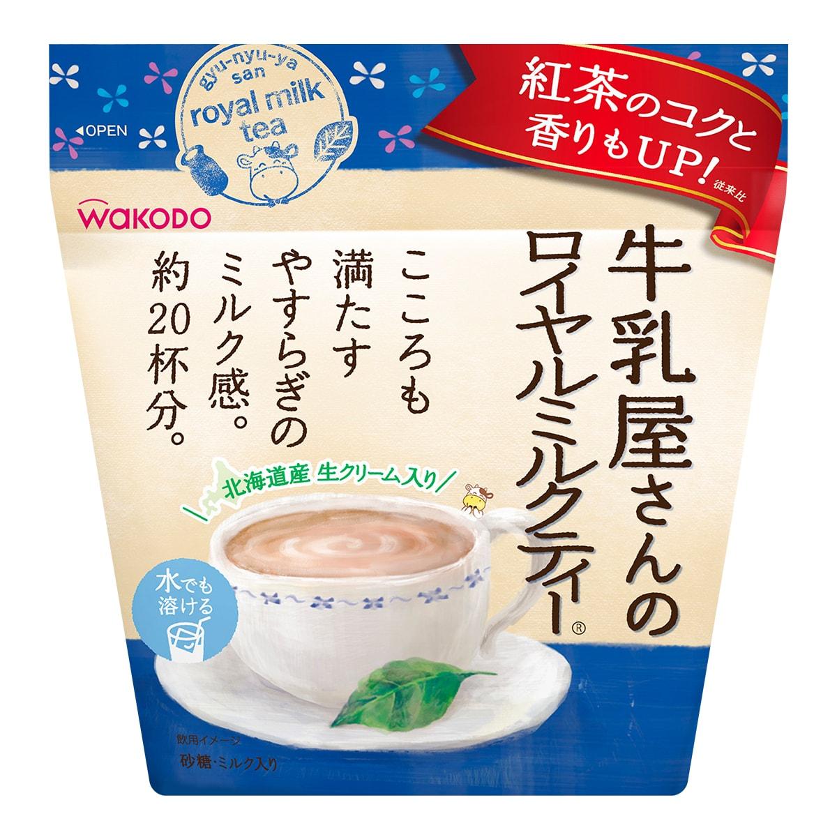 日本WAKODO牛乳屋 速溶皇家奶茶粉 260g