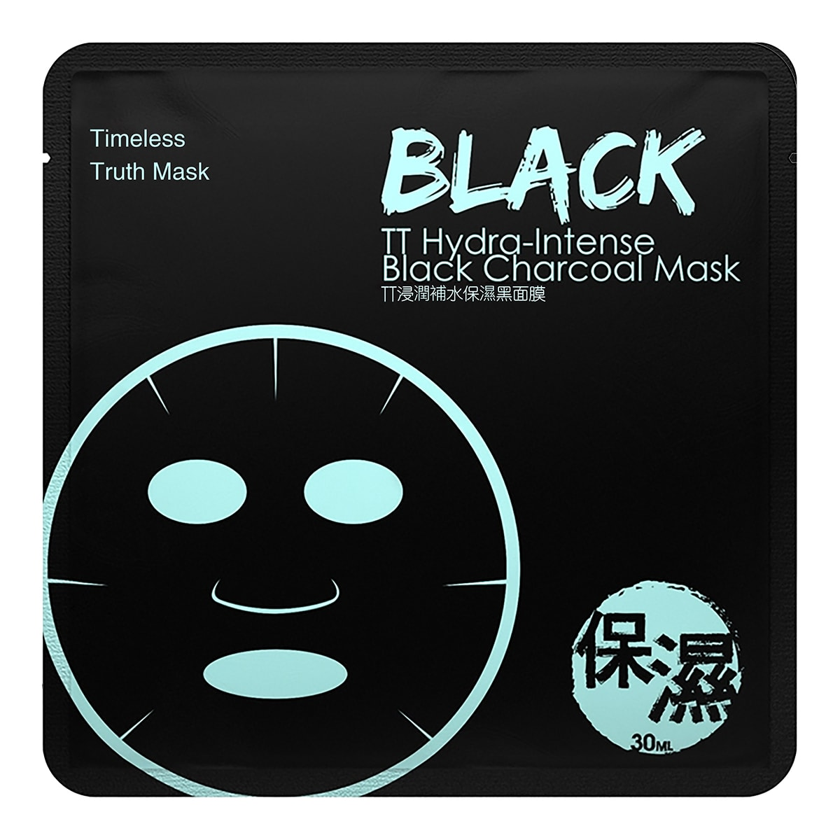 TIMELESS TRUTH MASK Hydra‑Intense Black Charcoal Mask 1pc