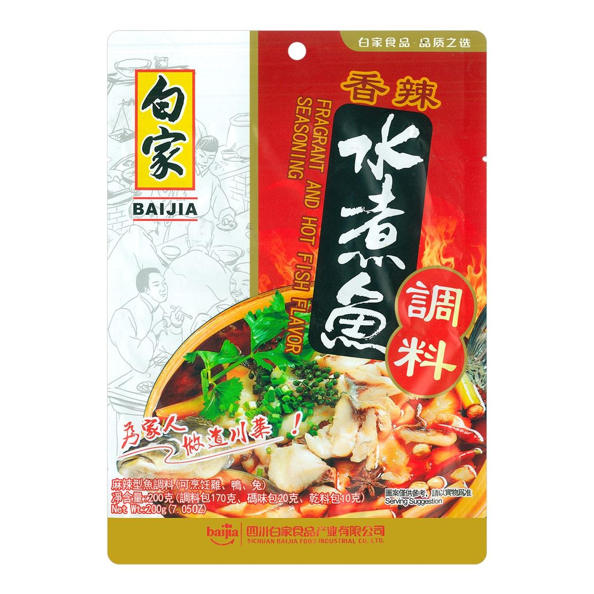 BAIJIA SC Seasoning Fragrant-Hot-Fish 200g