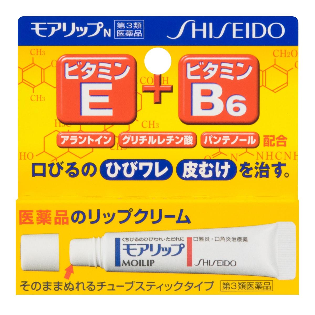日本SHISEIDO资生堂 MOILIP修保湿修复型润唇膏 8g