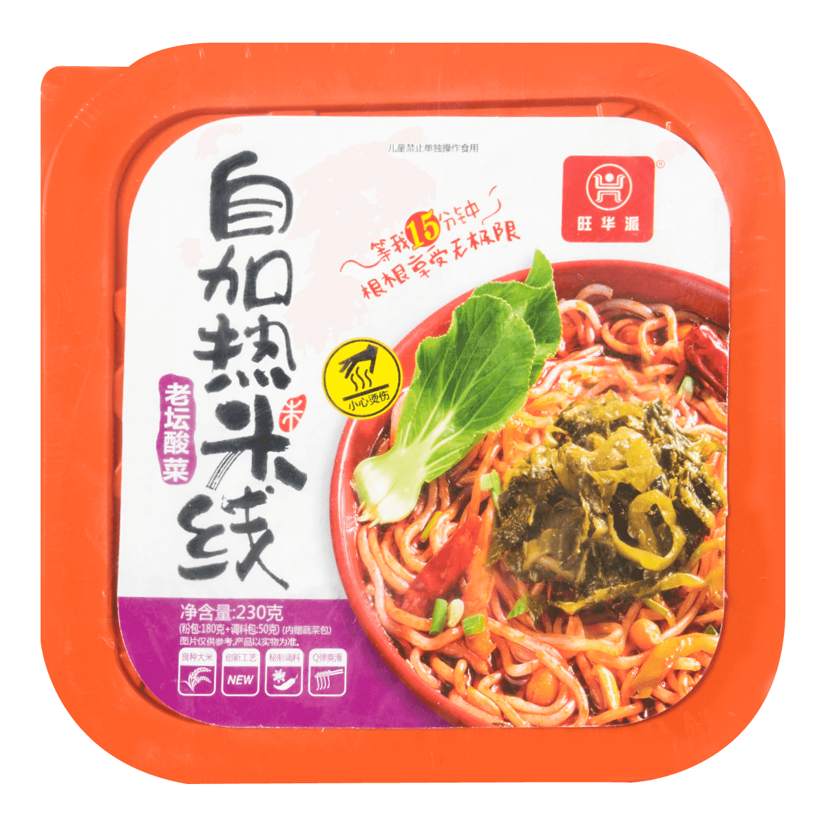 WANGHUAPAI Instant Rice Noodle-Sour Vegetable 230g