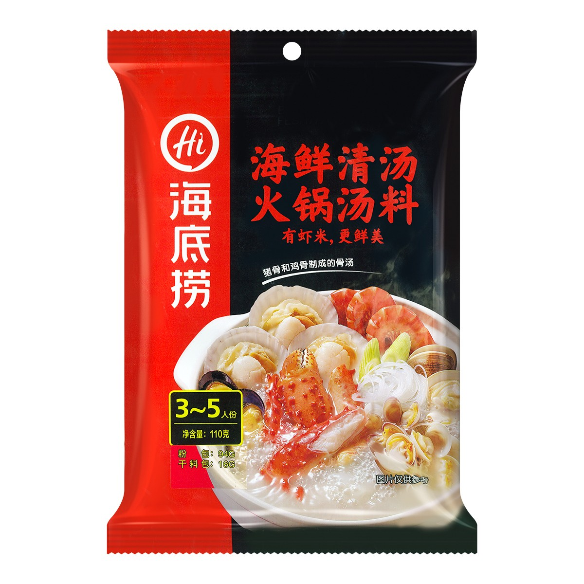 HAIDILAO Shrimp Hot Pot Base 110g