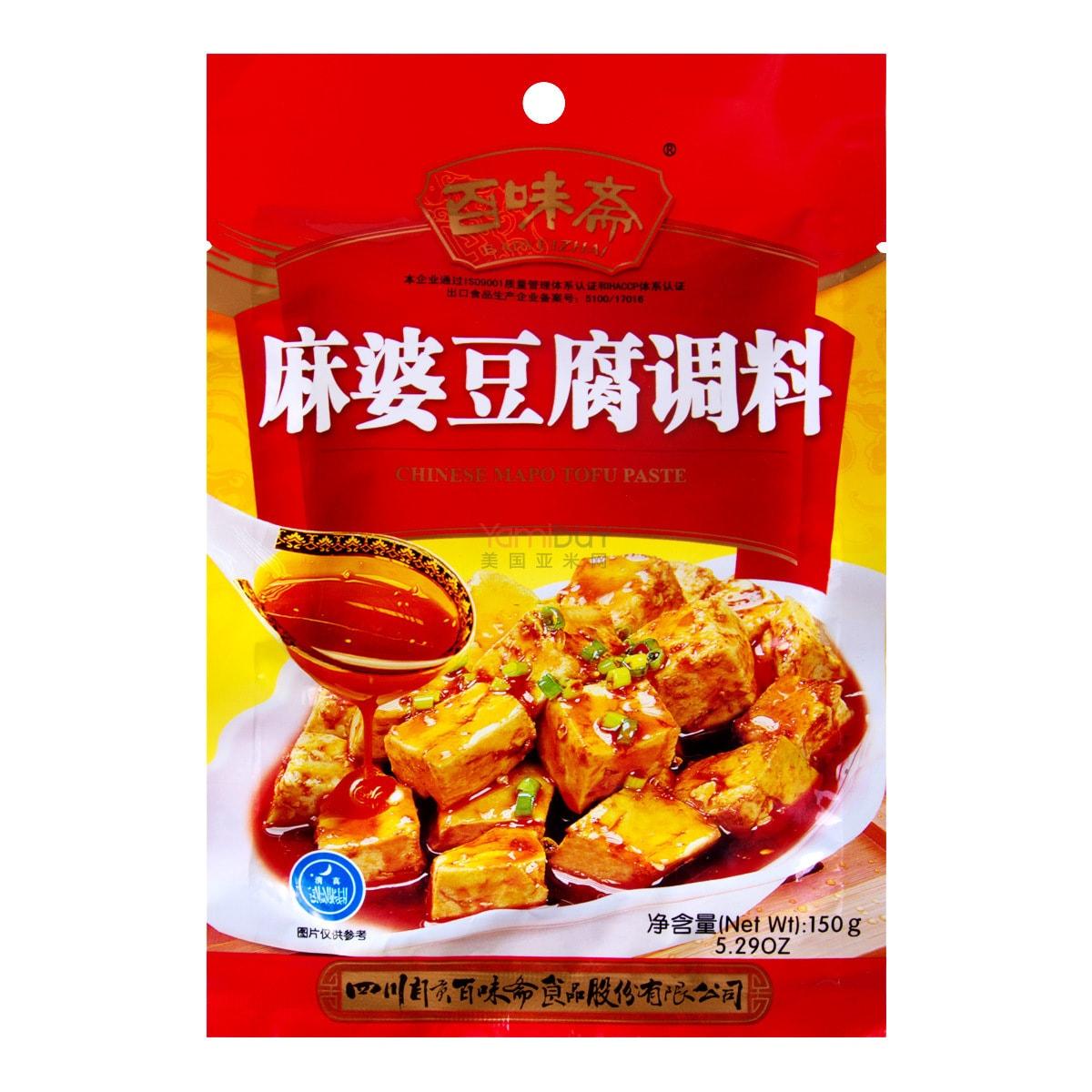 BAIWEIZHAI Chinese Mapo Tofu Paste 150g