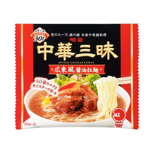 日本MYOJO明星 中华三昧 袋装拉面 广东风酱油味 106g