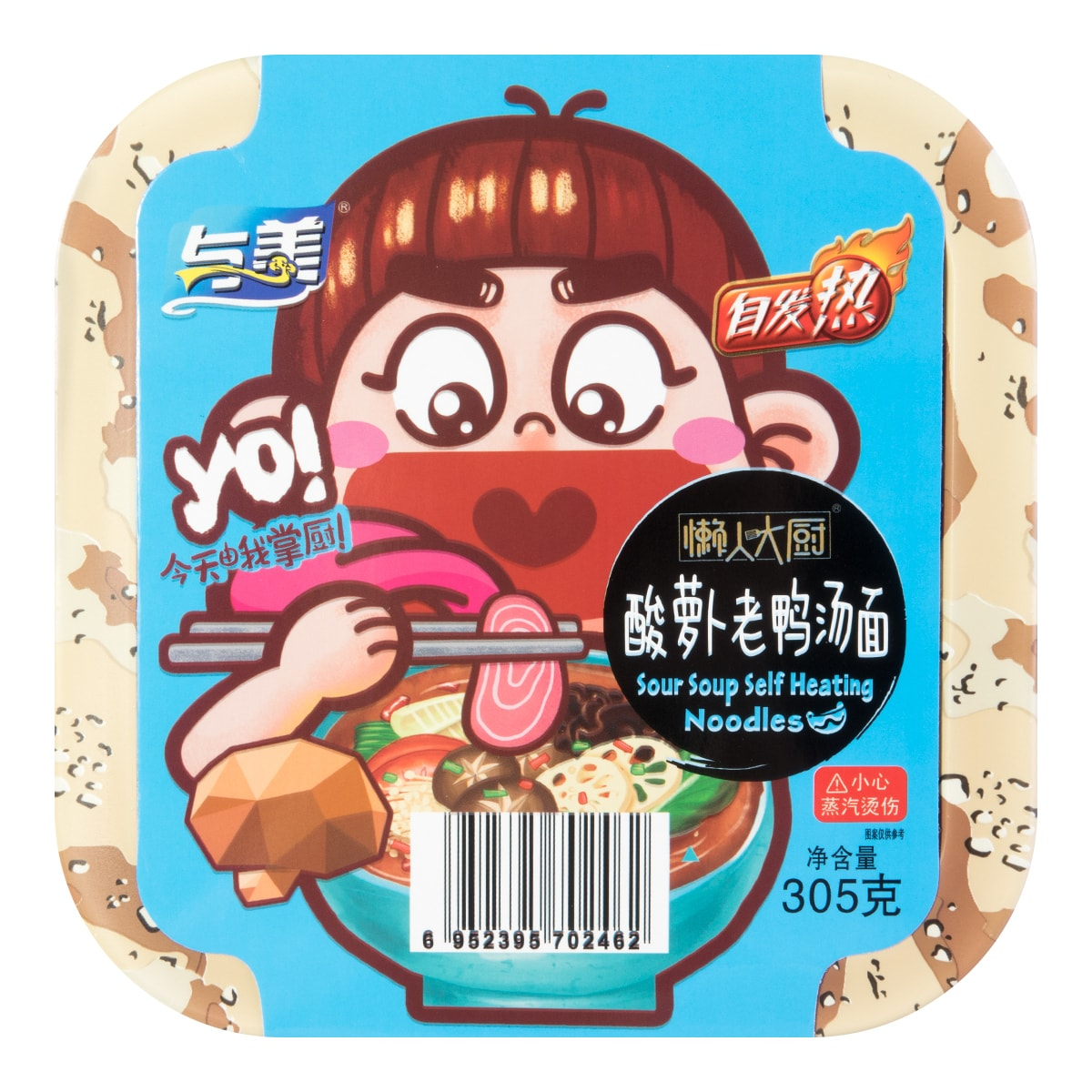 YUMEI Noodles Preserved Radish Flavour 305g bowl