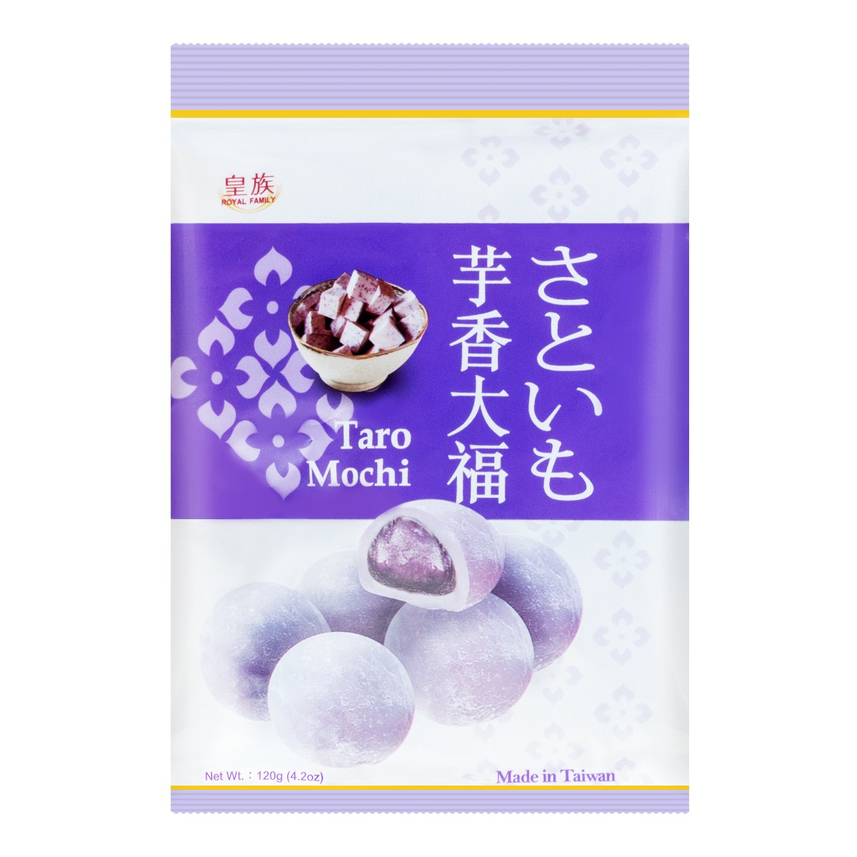 ROYAL FAMILY Mochi Ball Taro Milk Flavor 120g
