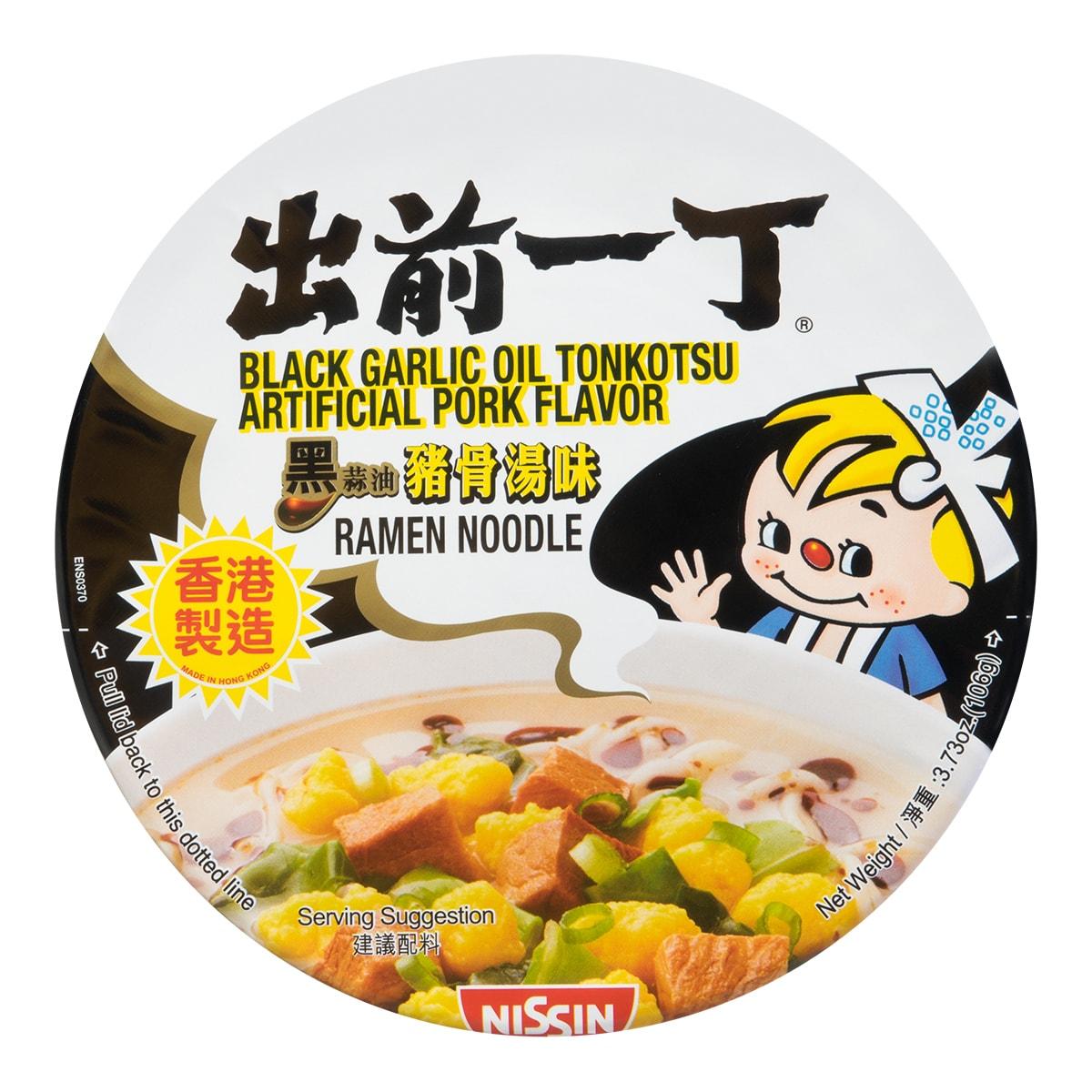 【清仓】日本NISSIN日清 出前一丁 即食汤面 黑蒜油猪骨汤味 碗装 106g