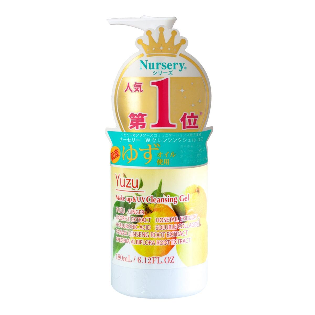 日本NURSERY 柚子舒缓卸妆啫喱 180ml COSME大赏第一位