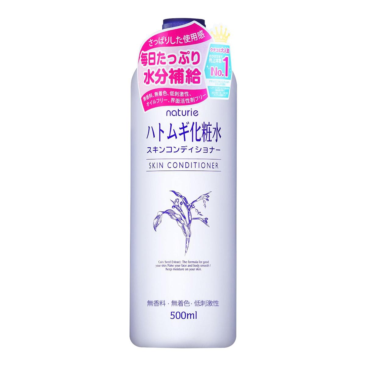 NATURIE Hatomugi Skin Conditioner/Toner 500ml