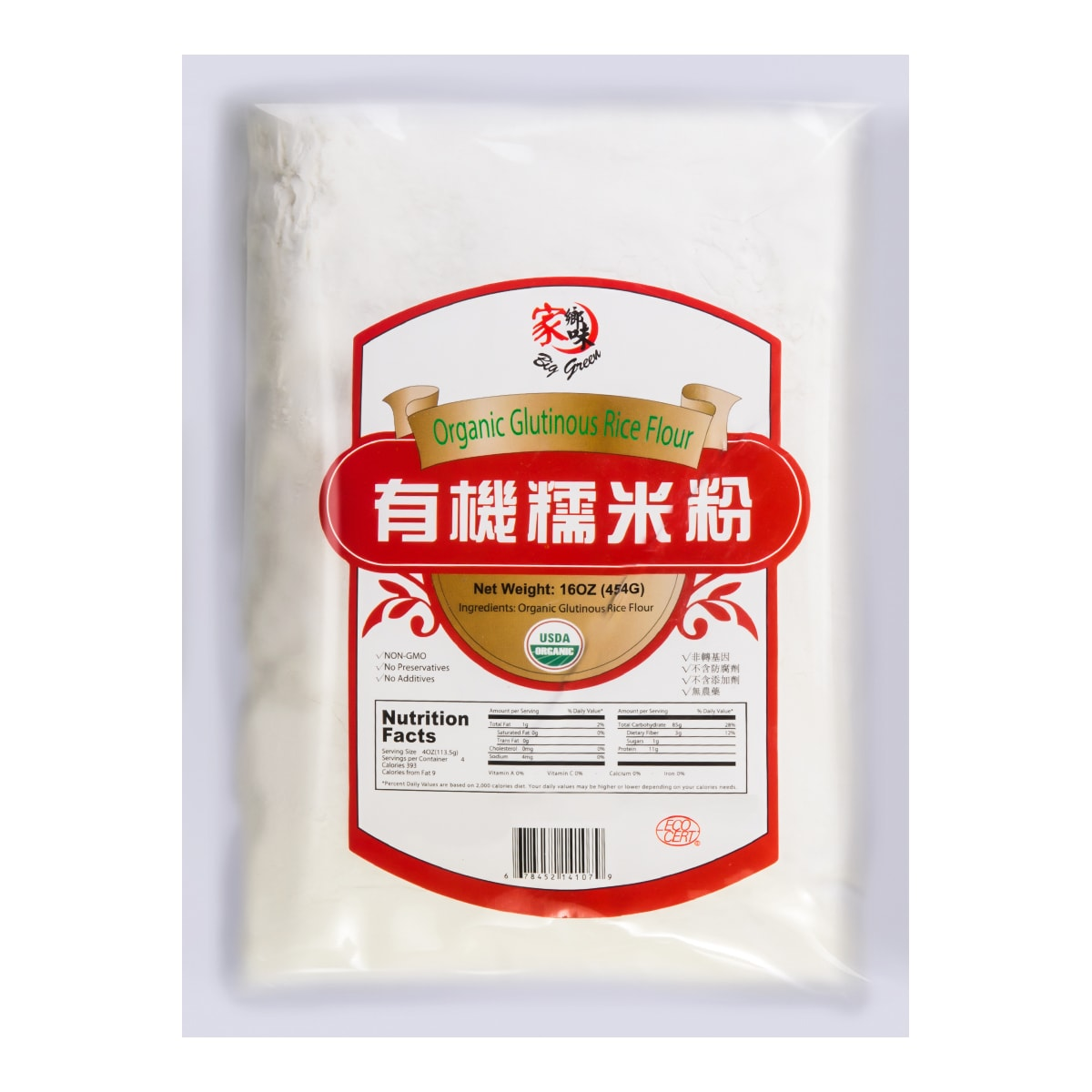 BIG GREEN Organic Glutinous Rice Flour 454g