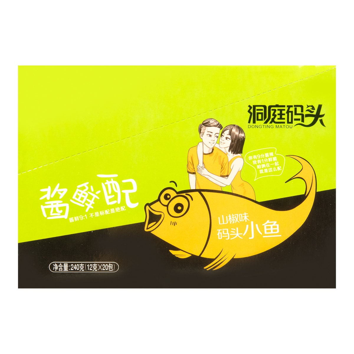 DONGTINGMATOU Fish Snack Pepper Flavor 240g