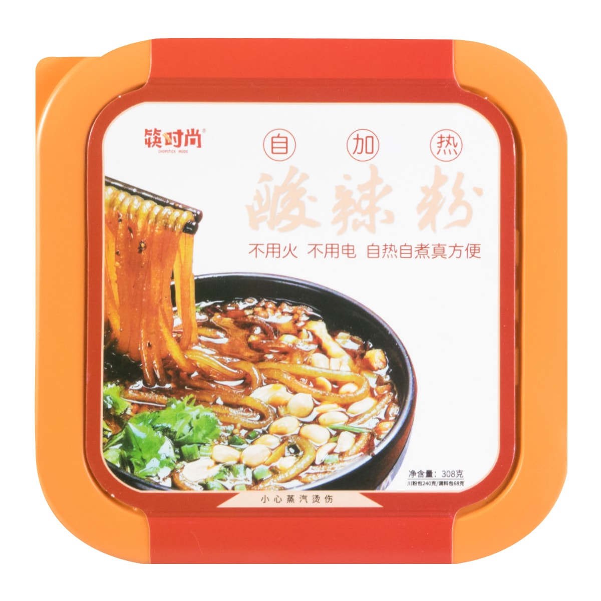 KUAISHISHANG Sour Spicy Instant Noodles 308g