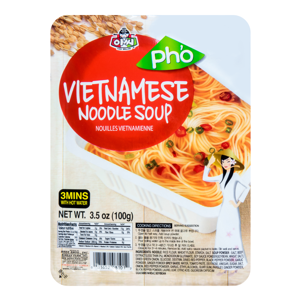 ASSI BRAND Rice Noodle with Vietnamese Flavored Soup 100g