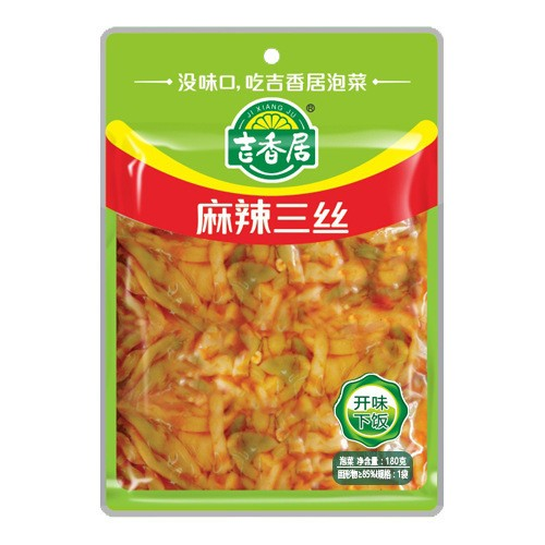 JXJFOOD Preserved Vegetables Chili Sauce 180g