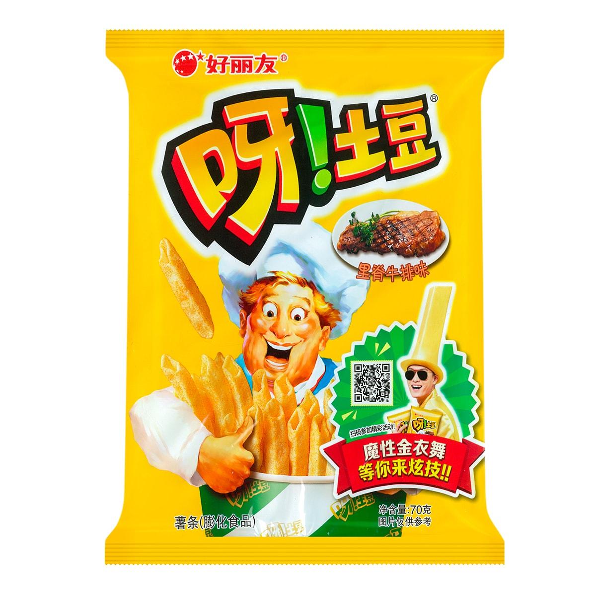 韩国ORION好丽友 呀!土豆薯条 里脊牛排味 70g
