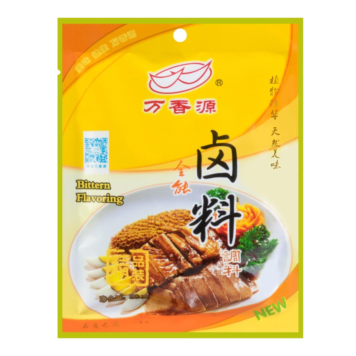 万香源 中华传统植物精华全能调料 卤料 30g