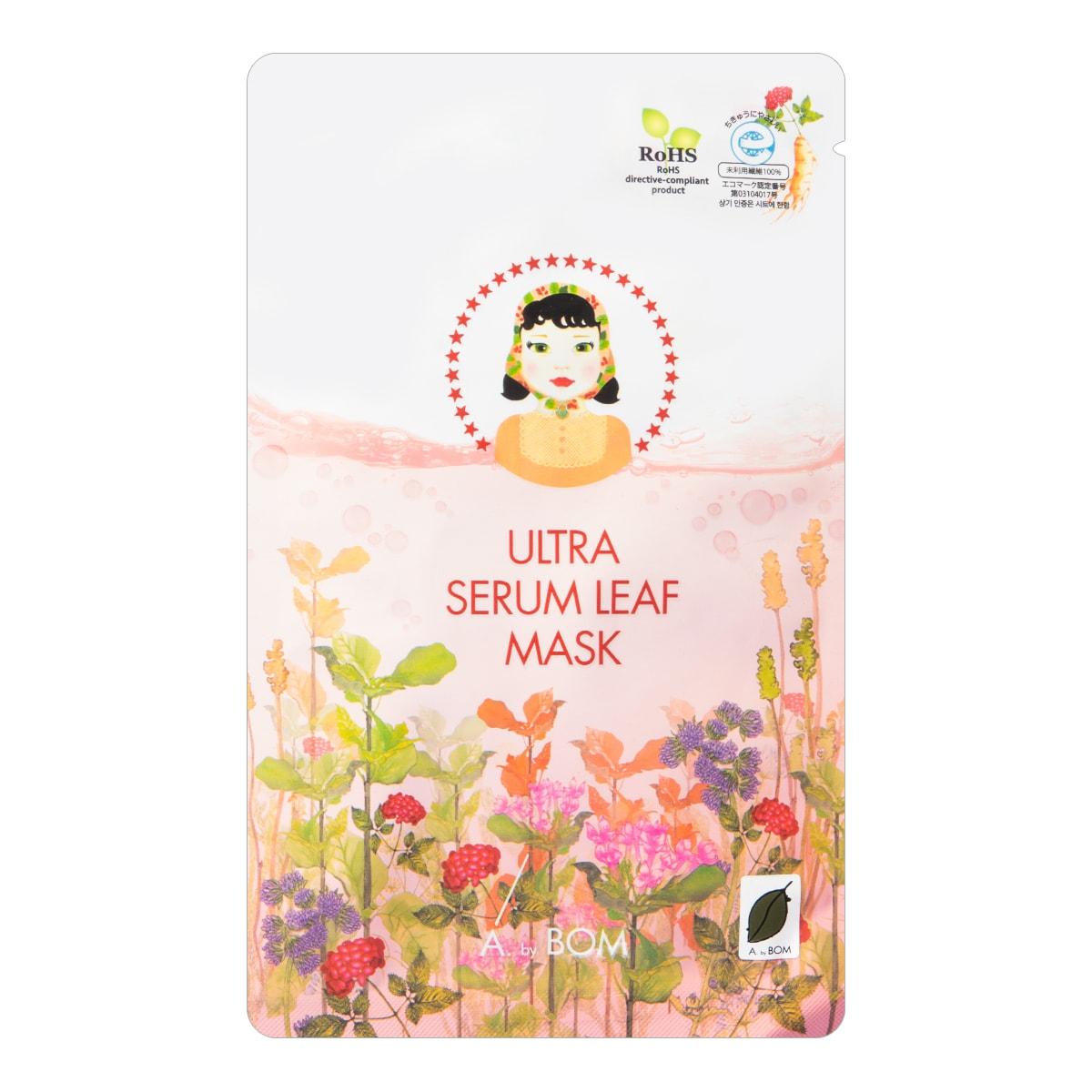 A. by Bom Super Power Baby Ultra Serum Leaf  Mask  1 sheet