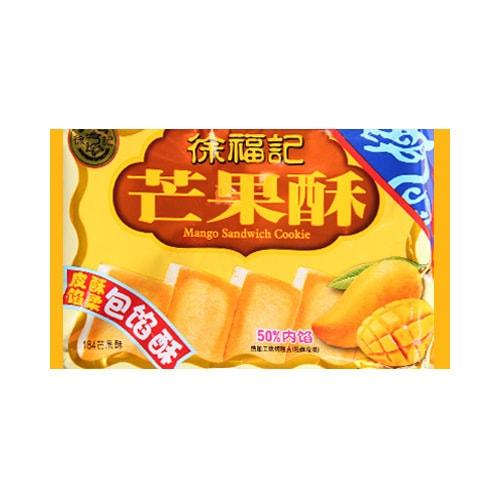 台湾徐福记 芒果酥 184g