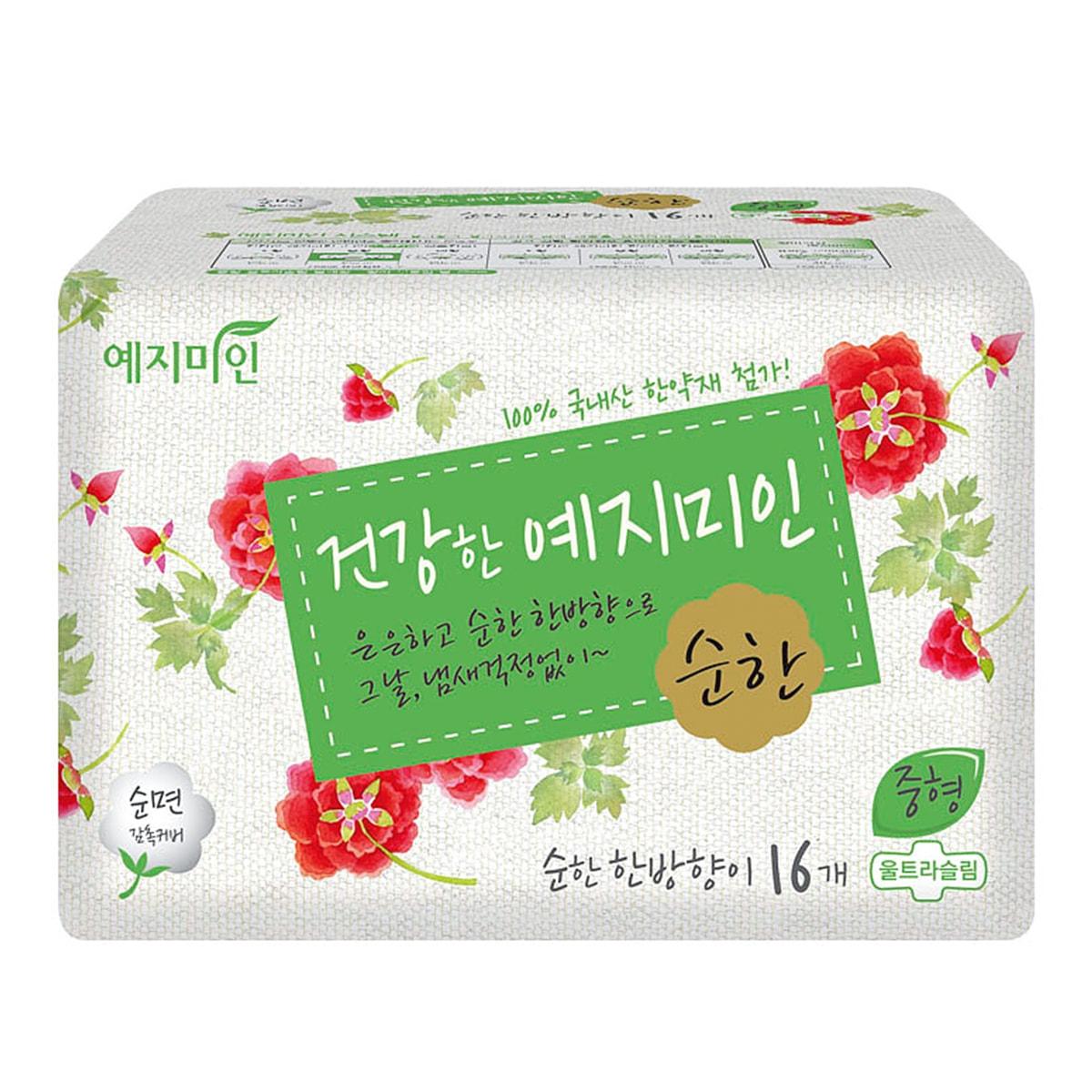 韩国YEJIMIIN礼知美人 纯棉汉方淡雅卫生巾 日用型 23cm 16片入 无荧光
