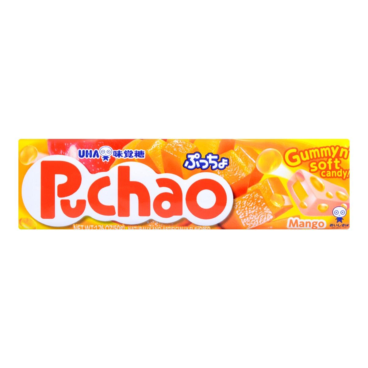 日本UHA悠哈味觉糖 芒果味果汁夹心软糖 50g