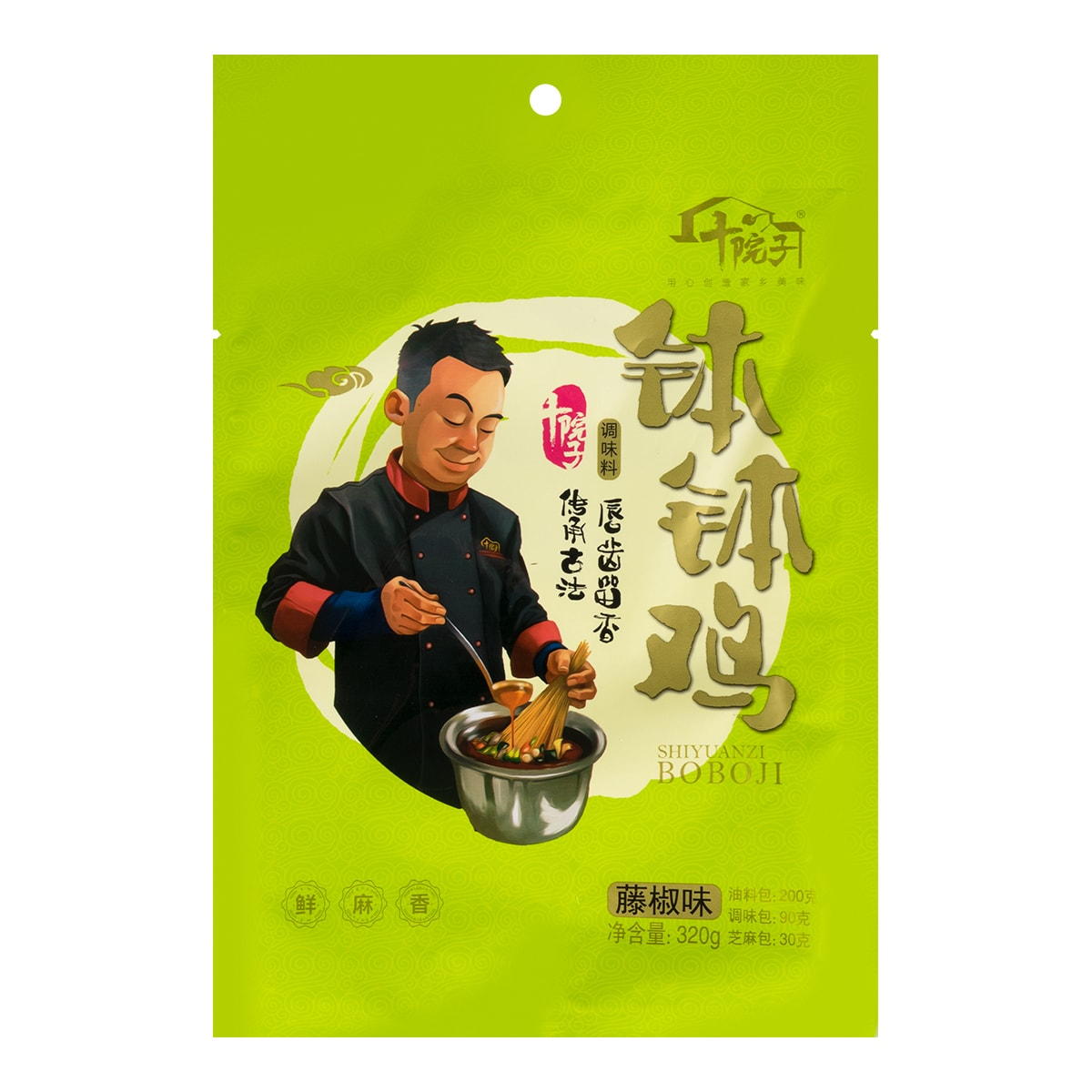 SHIYUANZI  Hot Pot Condiment Rattan Flavor 320g