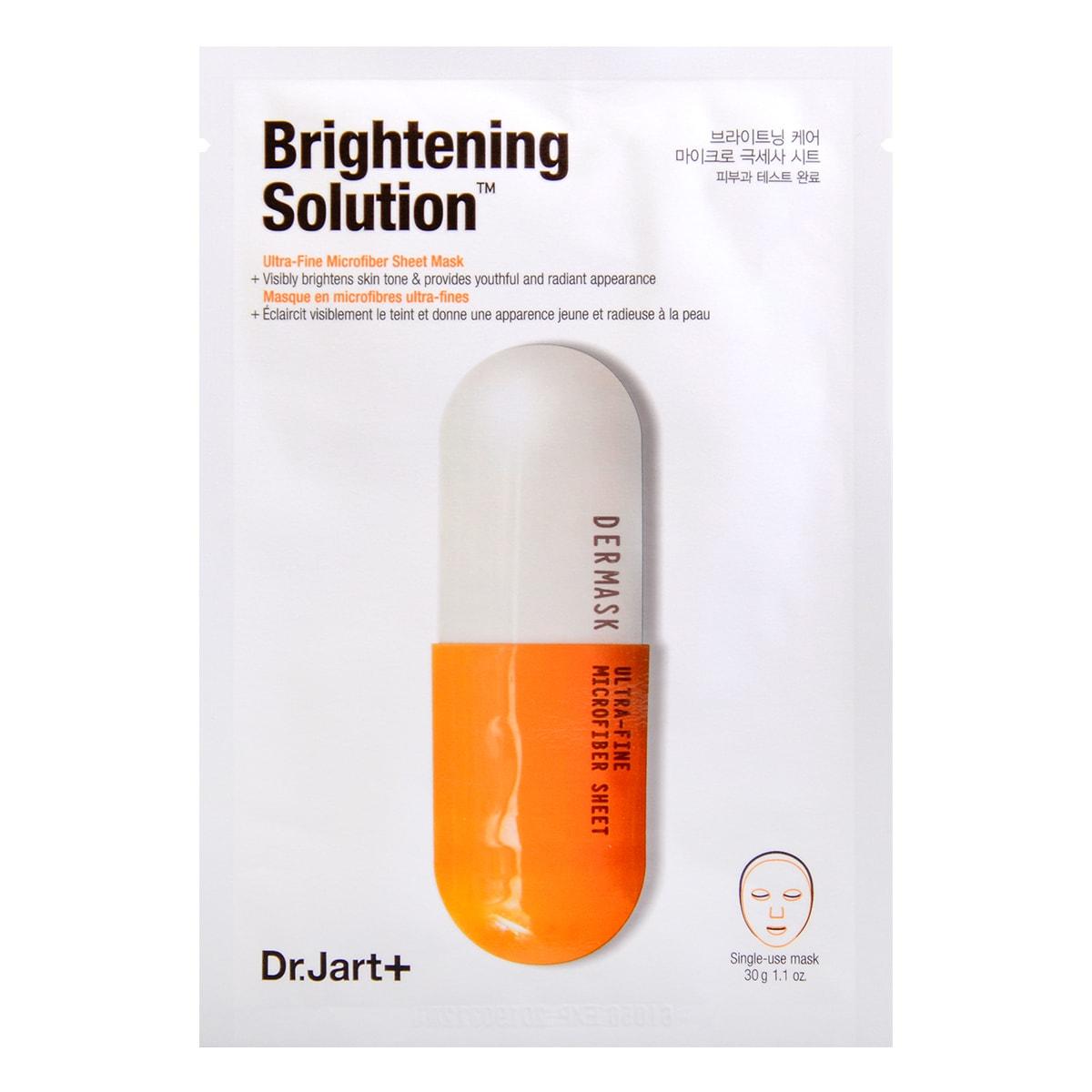 韩国DR.JART+ 蒂佳婷 橘药丸 宛若新生微晶亮白面膜 韩国最新版 单片入