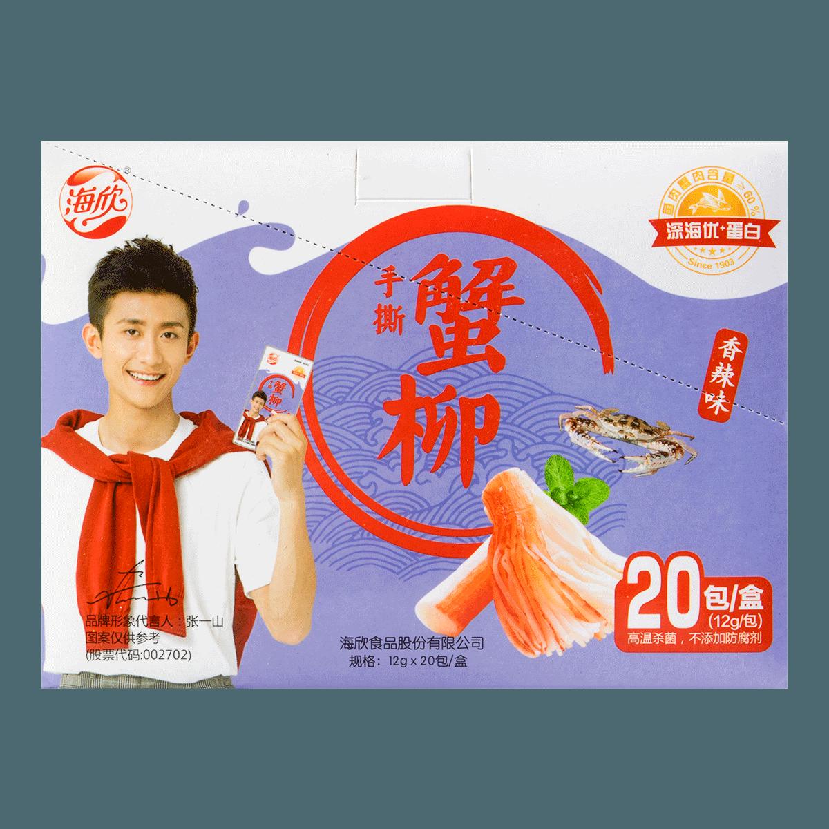 海欣 手撕蟹柳 香辣味 20包入 240g