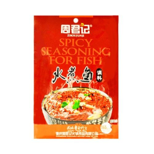 重庆周君记 特色川味调料 水煮鱼调料 165g