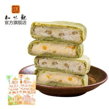 Zhi Wei Guan Longjing tea crisp yellow mung bean taste 150G*2盒