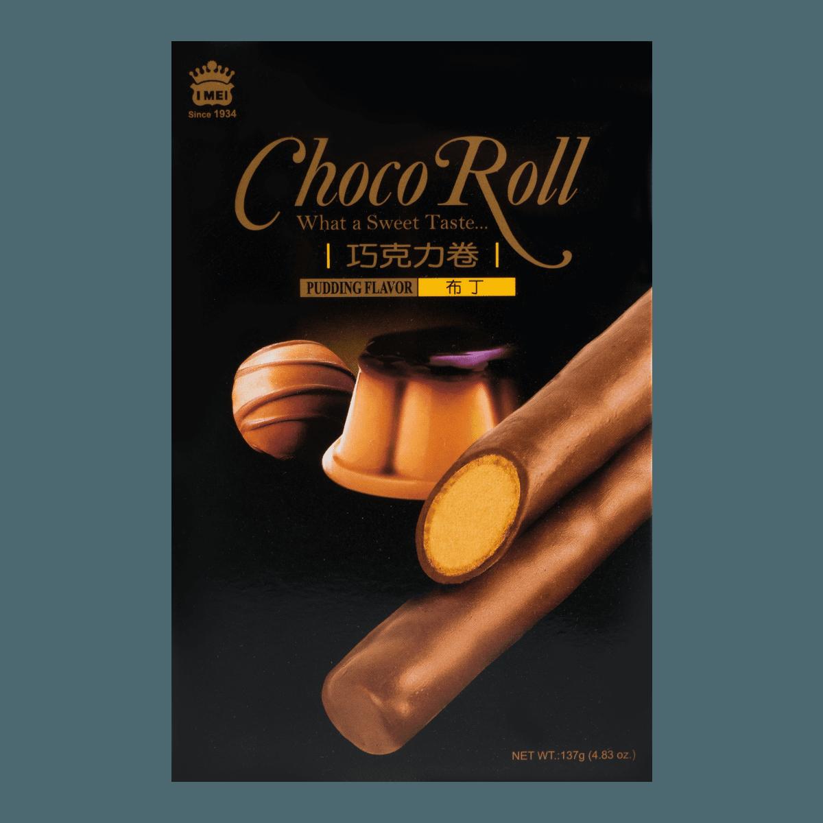 台湾IMEI义美 巧克力卷 布丁味 137g