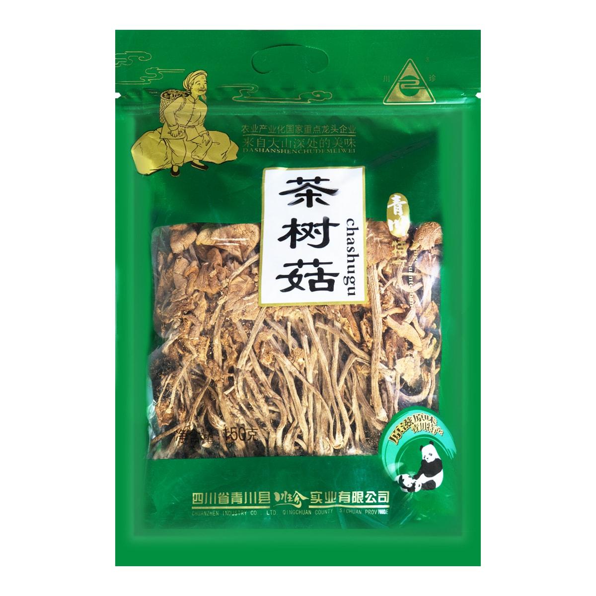 CHUANZHEN Tea Tree Mushroom 150g