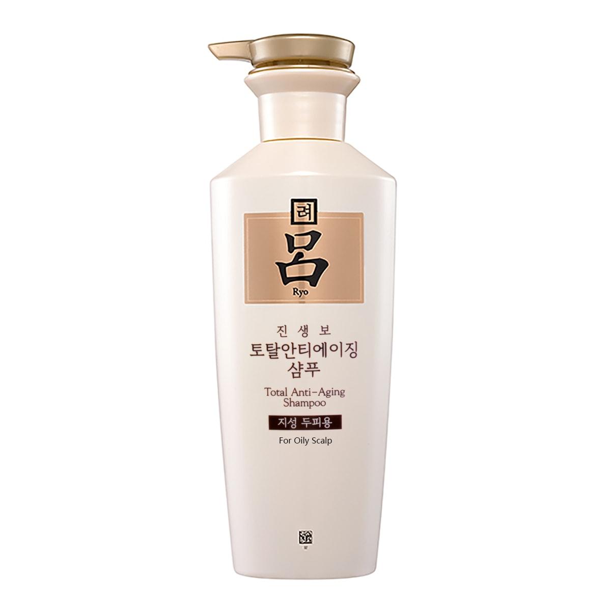 韩国RYO吕 白色参宝抗老化防脱发洗发水 油性发质适用 400g
