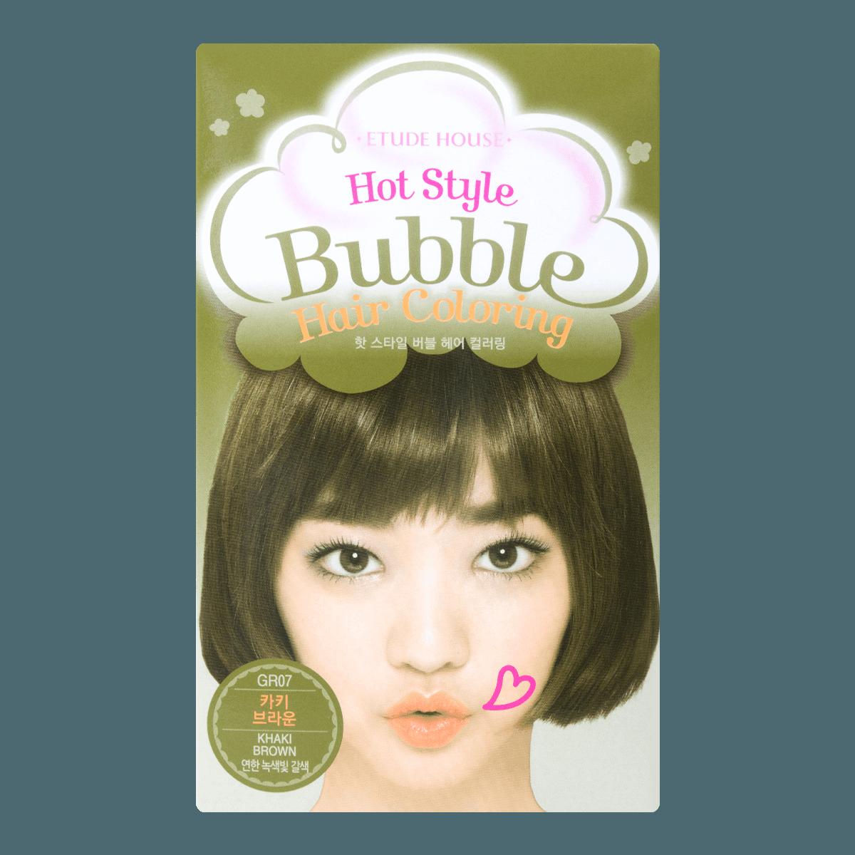 韩国ETUDE HOUSE伊蒂之屋(爱丽小屋) HOT STYLE 温和植物泡泡染发剂 #GR07卡其色