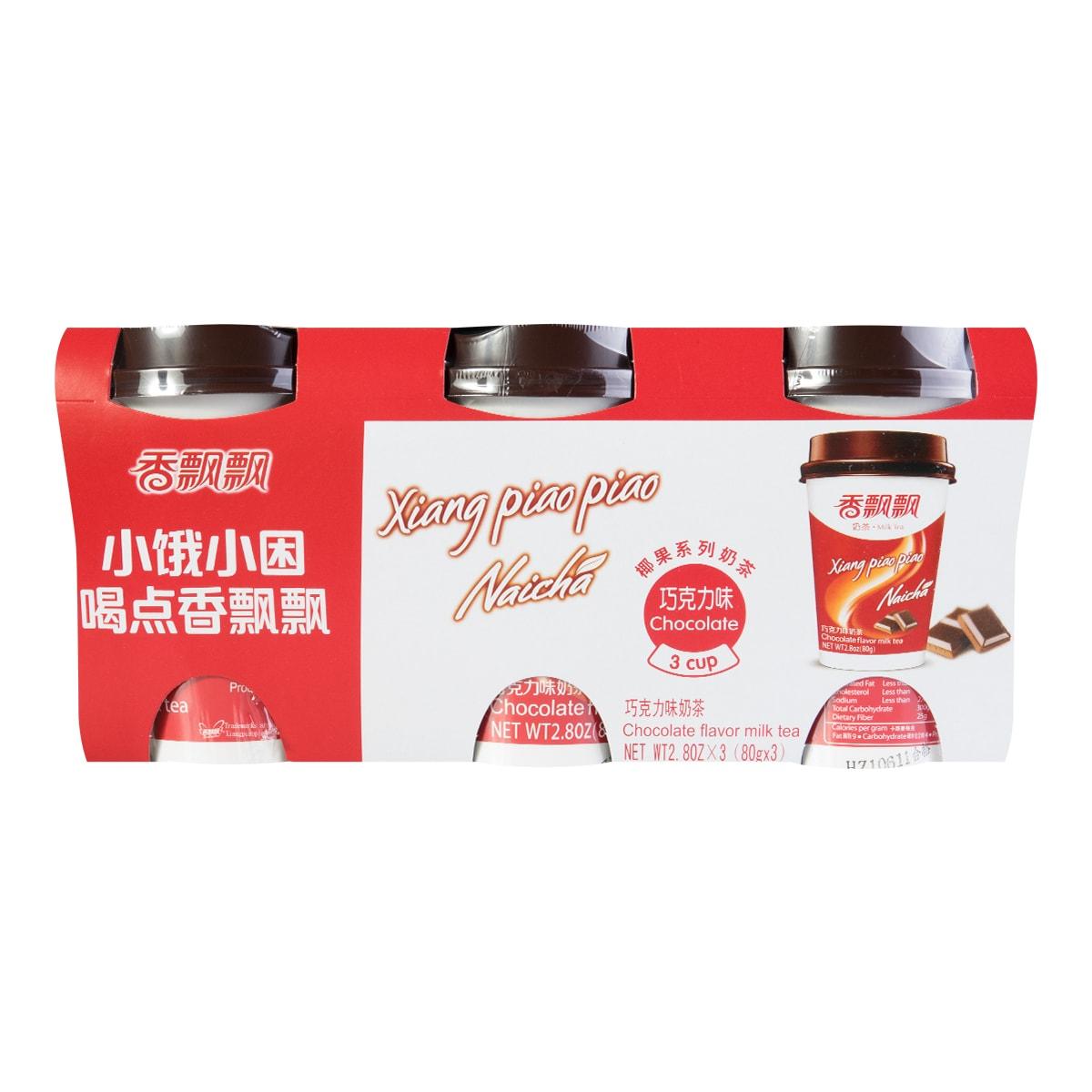 香飘飘 椰果系列奶茶 巧克力味 80g*3连杯