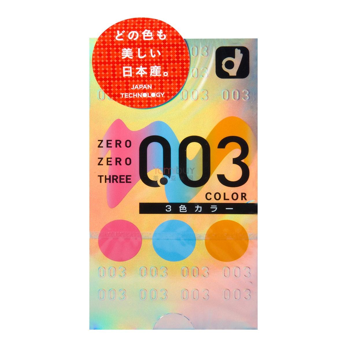 日本OKAMOTO冈本 003系列 3色安全避孕套 12个入