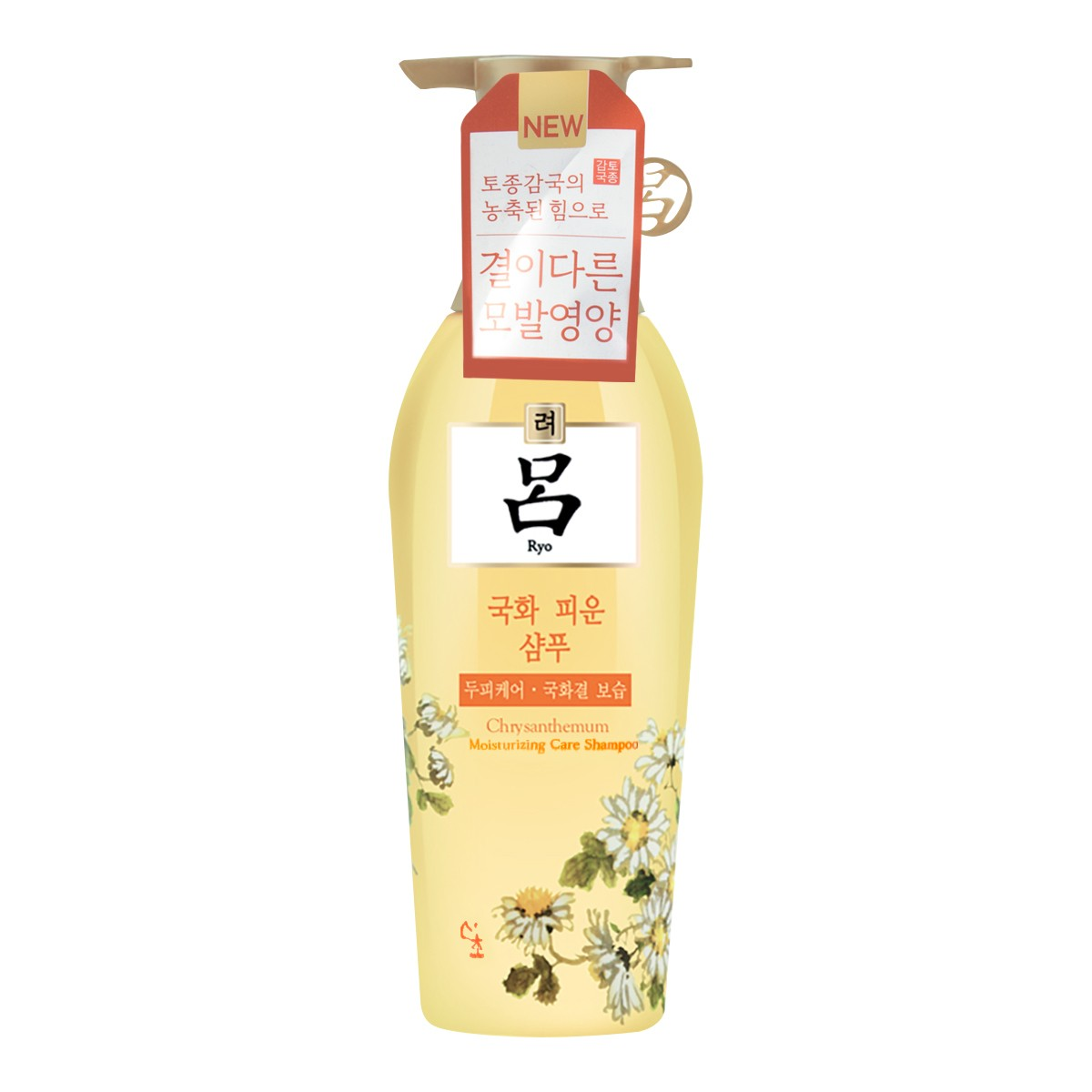 韩国RYO吕 咸草水系列 坚固发根洋甘菊花香洗发水 500ml