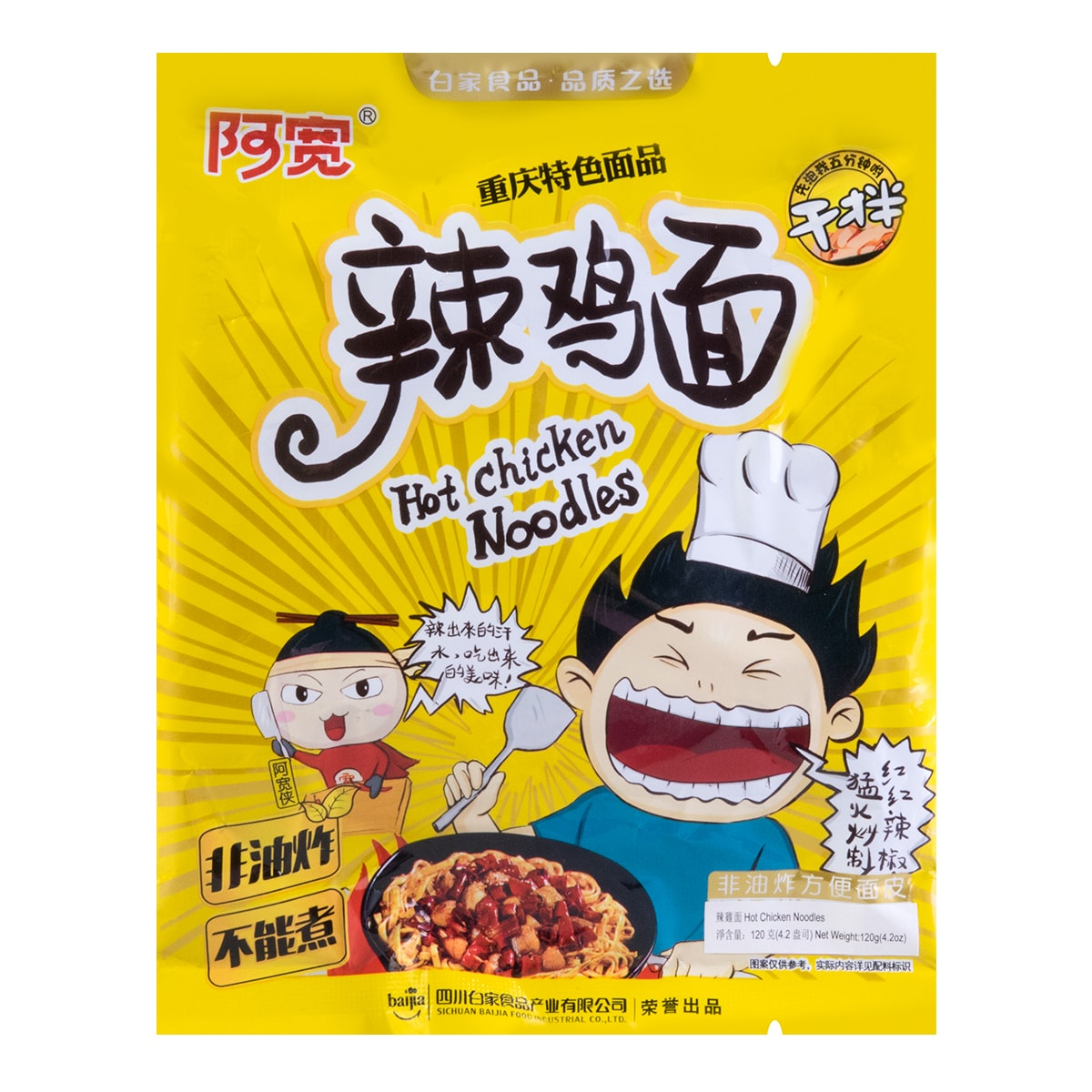 BAIJIA AKuan Hot Chicken Noodles 120g