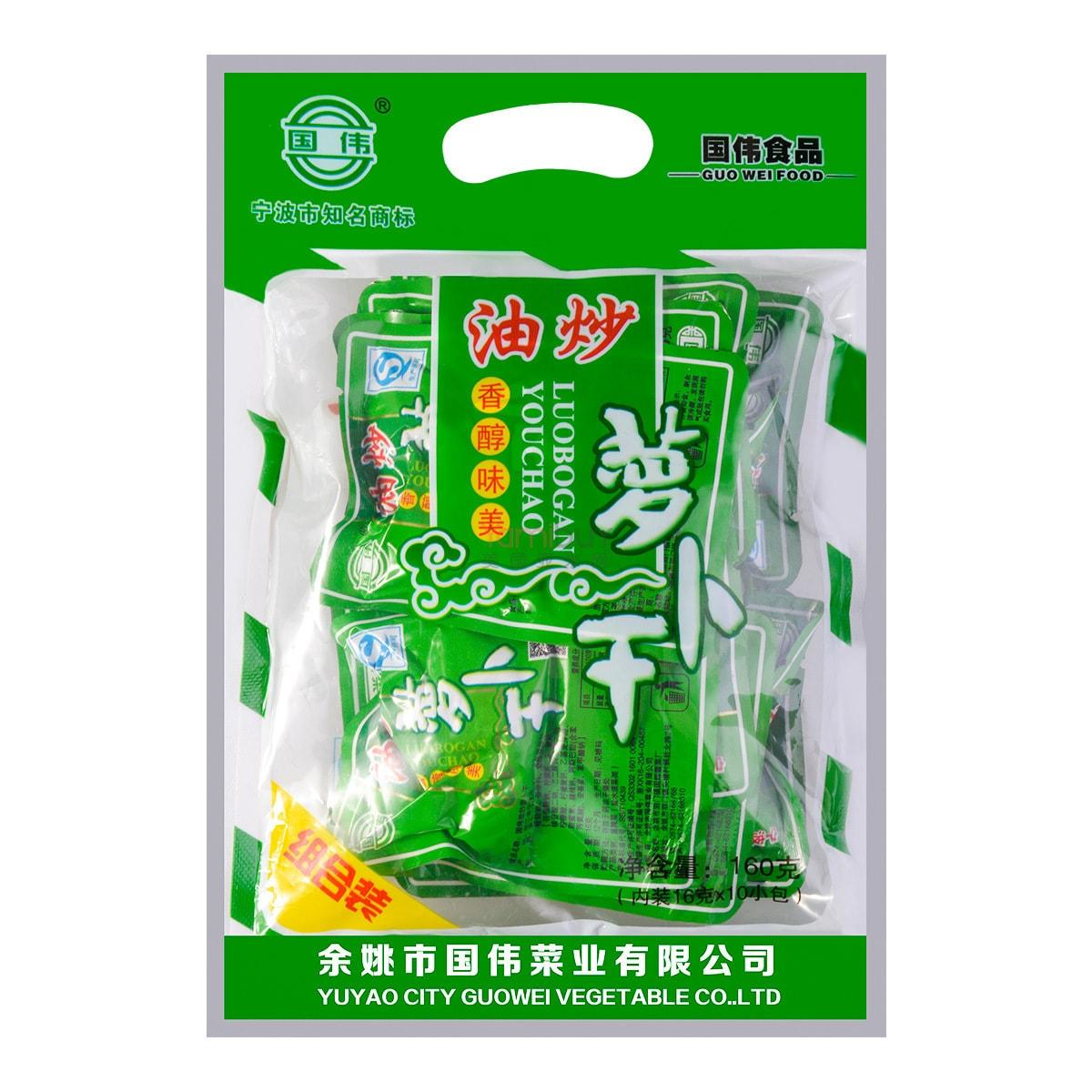 GUOWEI Pickled Radish 10packs 160g
