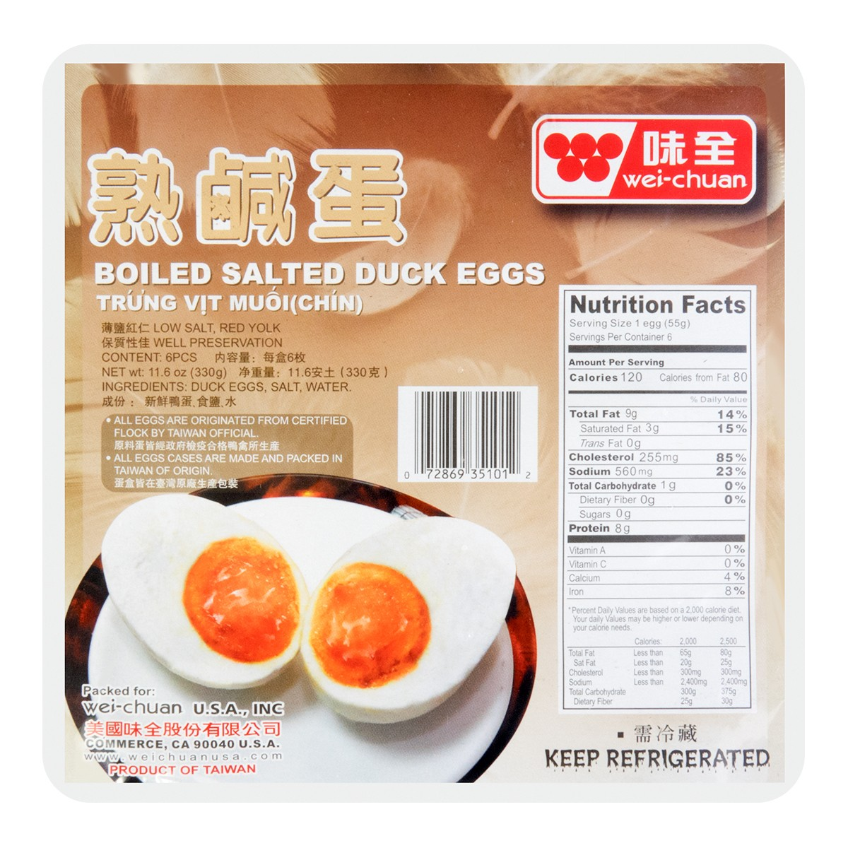 WEI CHUAN Boiled Salted Duck Egg 6pcs 330g